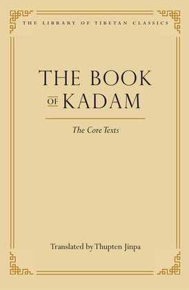 The Book of Kadam