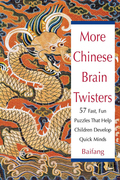 More Chinese Brain Twisters: 60 Fast, Fun Puzzles That Help Children Develop Quick Minds
