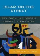 Islam on the Street