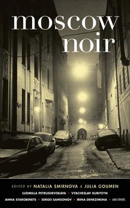 Moscow Noir
