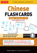 Chinese Flash Cards Kit Volume 1: Characters 1-349: HSK Elementary Level (Downloadable Audio Included)