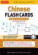 Chinese Flash Cards Kit Ebook Volume 1