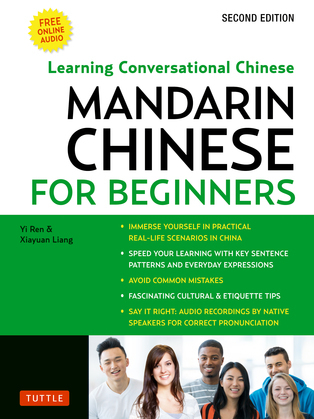 Chinese for Beginners: Mastering Conversational Chinese (Downloadable Audio Included)