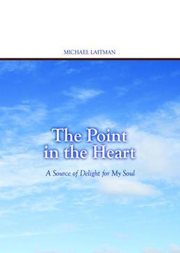 The Point in the Heart: A Source of Delight for My Soul