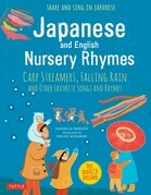 Japanese Nursery Rhymes: Carp Streamers, Falling Rain and Other Traditional Favorites (Share and Sing in Japanese & English; includes Downloadable Aud