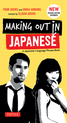 Making Out in Japanese: Revised Edition