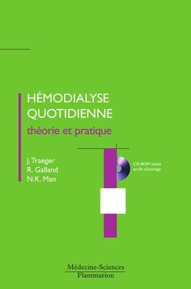 Hémodialyse quotidienne