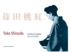 Toko Shinoda. La linea e lo spazio