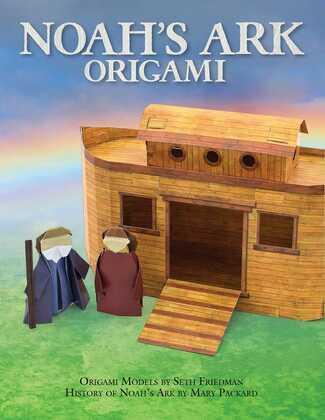 Noah's Ark Origami