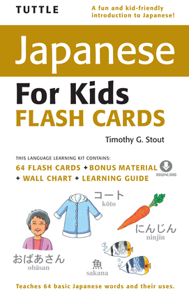 Tuttle Japanese for Kids Flash Cards: [Includes 64 Flash Cards, Downloadable Audio , Wall Chart & Learning Guide]