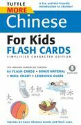 Tuttle More Chinese for Kids Flash Cards Simplified Character: [Includes 64 Flash Cards, Downloadable Audio, Wall Chart & Learning Guide]