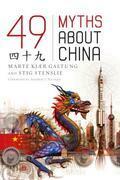 49 Myths about China