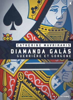 Diamanda Galas
