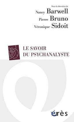 Le savoir du psychanalyste