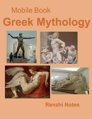 Mobile Book: Greek Mythology